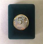 Сувенир монета 5 рублей